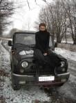 Olga, 52, Bryansk