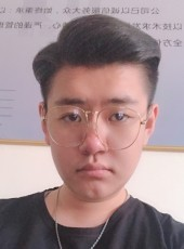 dhdhshdh, 22, China, Xining