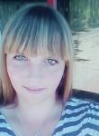 Tatyana, 26  , Gatchina