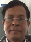 Nazmul, 53  , Bandarban