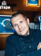 Vladimir Bril, 36, Ukraine, Khmelnitskiy