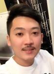 เดน, 26, Surat Thani