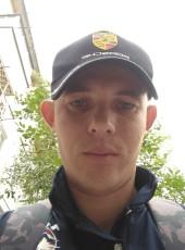 Aleksandr , 28, Russia, Omsk