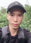 Quangr, 25  , Thanh Pho Hai Duong