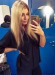 Natali, 23  , Zheleznogorsk (Kursk)