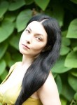 Evgeniya, 39, Kiev