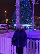 Tinara, 54, Russia, Moscow