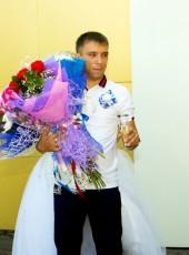 denis, 31, Russia, Vanino