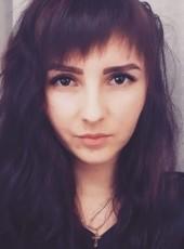 Анна, 22, Россия, Новосибирск