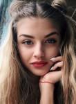 Знакомства Москва: Ксения, 21