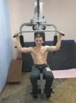 Володя, 21, Stryi