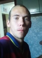 Leonid, 24, Russia, Kurtamysh