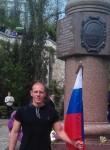 Valera, 33, Sevastopol