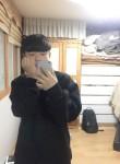 그거할래 , 18  , Daegu