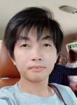 Ryan, 40  , Phnom Penh