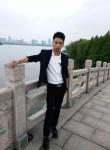 岳立强, 39  , Xinpu