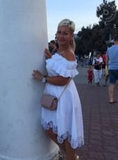 Tanya, 44, Russia, Sergiyev Posad
