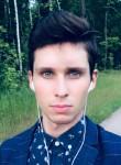 Олексій, 23, Moscow