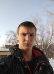 Я Николай ищу Парня; Девушку от 21  до 29