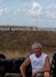 Михаил, 58 лет, Орёл