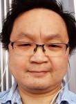 Chang Wang , 48  , Los Angeles