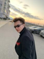 Dmitriy, 24, Russia, Yekaterinburg