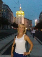Maniya, 37, Ukraine, Kharkiv