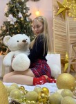 kate, 18, Novosibirsk