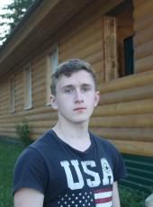 andrey, 30, Ukraine, Odessa