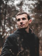 Evgeniy, 26, Ukraine, Kryvyi Rih