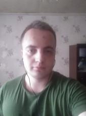 Nikolay, 22, Russia, Kostroma
