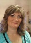 Елена, 40 лет, Касимов