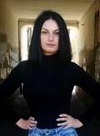 Anna, 30, Poltava