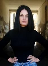 Anna, 30, Ukraine, Poltava