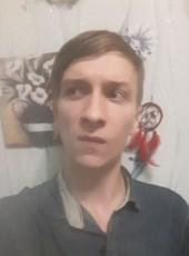 Andrey, 24, Belarus, Vitebsk