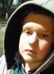 Артем, 20, Kiev