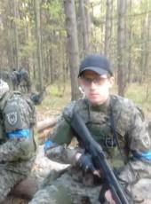 Aleksandr, 33, Russia, Stupino
