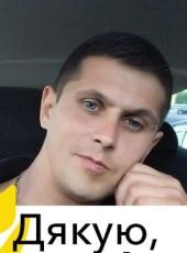 Ігор, 33, Poland, Wloclawek