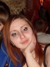 Марина, 31, Russia, Chelyabinsk