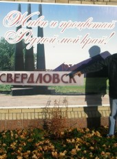kok.s TsiklonA, 46, Ukraine, Sverdlovsk