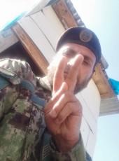 Tuju, 29, Afghanistan, Kabul