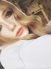 Карина, 20, Russia, Novosibirsk