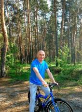 Иван, 70, Ukraine, Kiev