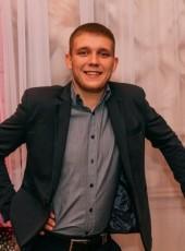 Denis, 23, Russia, Voronezh