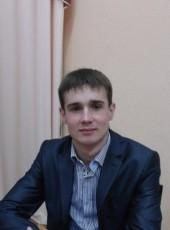 Тарас, 33, Україна, Львів