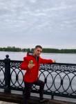 Ivan, 24  , Yaroslavl