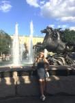 Наталия - Санкт-Петербург