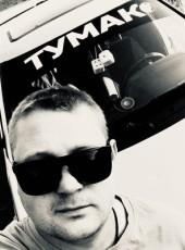 Dmitriy, 31, Russia, Ryazan