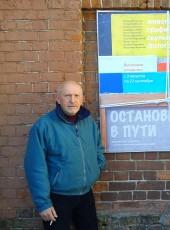 Igor, 63, Russia, Zhukovskiy