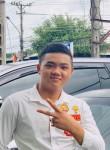 Tiến, 20  , Ho Chi Minh City